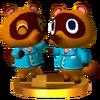 Trofeo de Tendo y Nendo SSB4 (3DS)