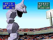 Iwark Pokemon Stadium