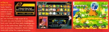 Rumor de Sonic y Tails en SSBM