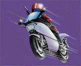 Pegatina Mach Rider SSBB