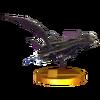 Trofeo de Hal Abarda SSB4 (3DS)