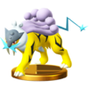 Trofeo de Raikou SSB4 (Wii U)