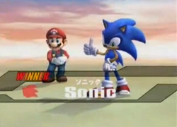 Pose de Victoria de Sonic 1