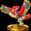 Trofeo de Pelícarro rojo SSB4 (Wii U)