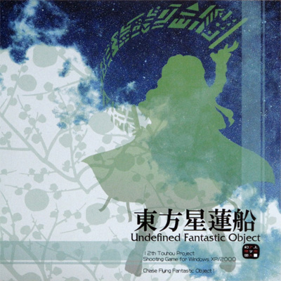 Touhou 12 Cover