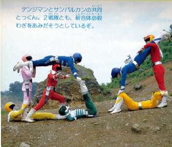 Taiyo Sentai Sun Vulcan | Ranger Wiki | FANDOM powered by Wikia