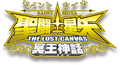 Logo The Lost Canvas