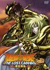 Lost Canvas Anime Volume 2