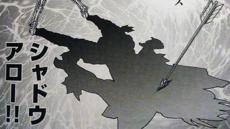 Shadow Arrow tab