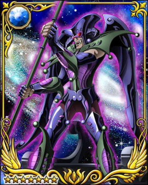 Caronte card
