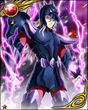 Siegfried card