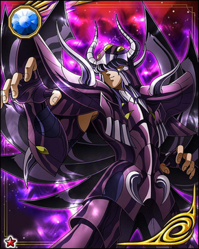 Aiacos card