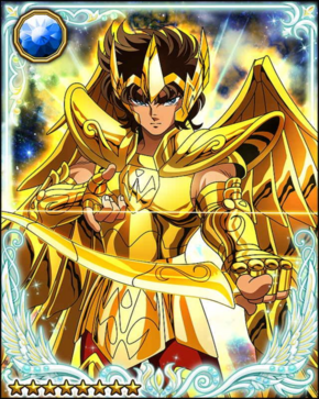 Aiolos card