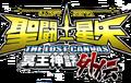 Logo The Lost Canvas Gaiden