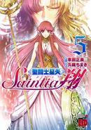 Saintia Sho Volume 5