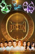 Theta Poster