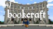 Bookcraft 47
