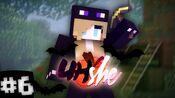 Piper UHShe 2 thumbnail 6