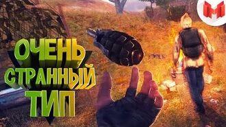 """S.T.A.L.K.E.R. Тень Чернобыля """"Баги, Приколы, Фейлы"""""""