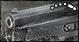 Удлинённый ствол-1483183718