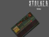 Red X8 keycard
