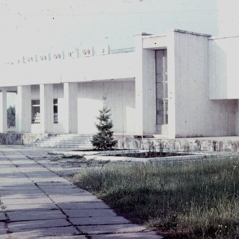 Stare zdjęcie Księgarni