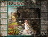 Calendar Limansk