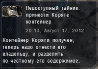 XrEngine 2012-05-22 20-17-50-75