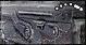 Обработка деталей механизма оружия напылением