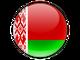 Belarus 640