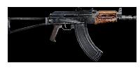 AKm 74-2U ikona 2