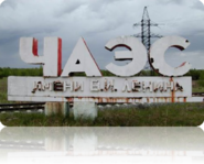 1303128897 chernobyl.jpg