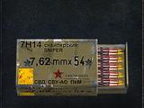 7.62×54mm 7N14