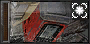 Дополнительный двухсекционный контейнер для артефактов