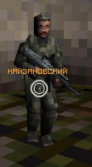 Кайназовский