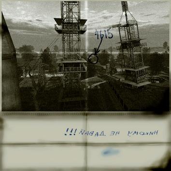 Anteny foto