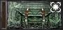 IU-Дополнительный двухсекционный контейнер для артефактов (Страж свободы)