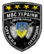 SCOP State Security Service