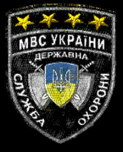 SCOP State Security Service