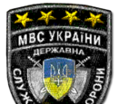 State Security Service