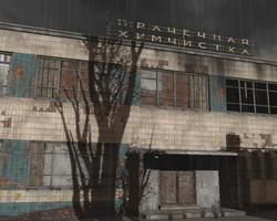 Laundromat (Pripyat)