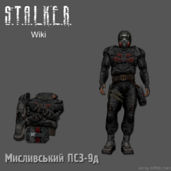 Мисливський ПСЗ-9д