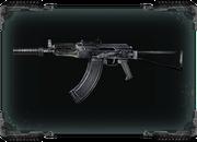 Specjalny AK-74-2U
