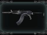 Specjalny AKm 74/2U
