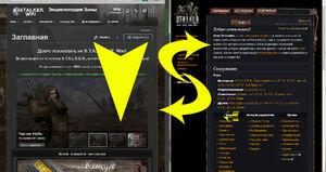 SW vs ZC