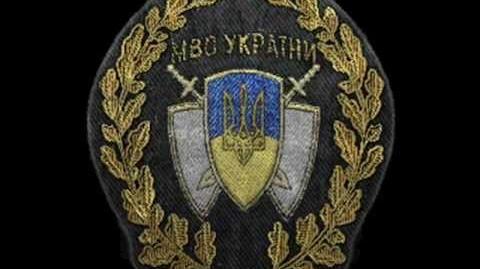 S.T.A.L.K.E.R. - Military megafon
