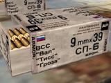9x39mm SP-6