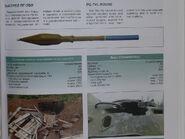 ПГ-7ВЛ