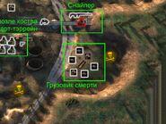 Грузовик смерти Карта разработчиков