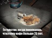 Прикол-3